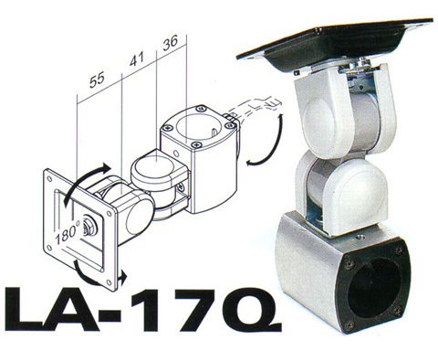 LA-17Q (Column Type) Compatible with PA-10, PA-21 and PA-22