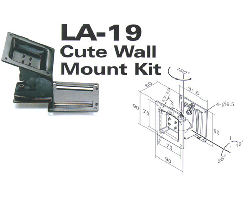 LA-19 (Cute Wall Mount Kit) up to 14lbs