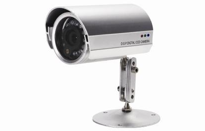 "Z OUT OF STOCK 1/4""Sharp CCD Color Infrared Survilliance Camera"