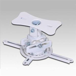 Telehook TH-WH-PJ-FM Universal Projector Ceiling Flush Mount 33L