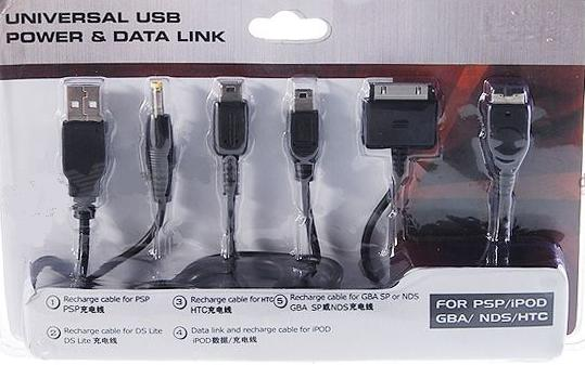 Universal USB Charging/Data Cable for All iPod/PSP/GBA SP/NDS/ND
