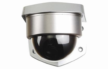 420/480 TV Lines Vandalproof & Weatherproof Camera VP5745AV-DN