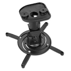 Ready Set Mount CC-P10B Projector Ceiling Mount